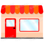 A lovely store front to your shop - Red and Orange