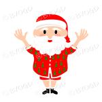 Australian Aussie Summer Santa Father Christmas waving both arms